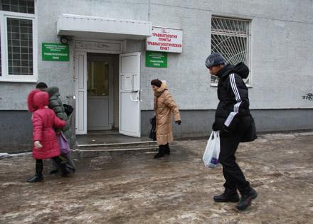 Городская поликлиника 2 улан удэ запись на прием
